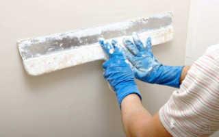 Шпаклевка стен для покраски