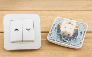 Как установить и подключить выключатель света