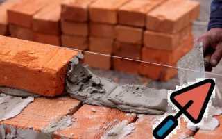 Раствор для кладки стен из кирпича: советы профессионала