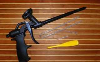 Промывка для пистолета для монтажной пены