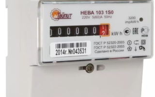 Подключаем счетчик электроэнергии однофазный