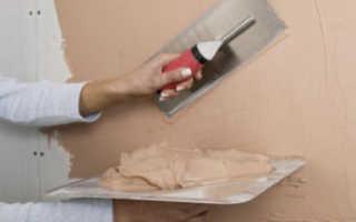 Подготовка стен для декоративной штукатурки
