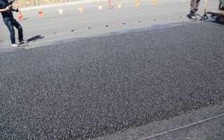 Виды дорожного покрытия автомобильных дорог