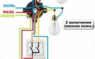 Схема подключения блока из розеток и выключателя