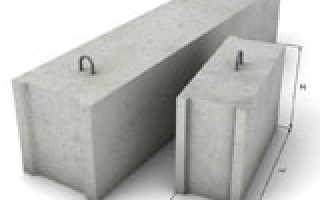 ФБС блоки: размеры, ГОСТ