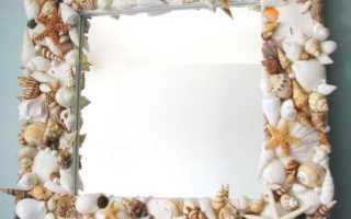 Рамка для картины из подручного материала