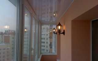 Как выбрать светильники для лоджии