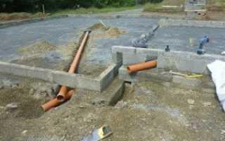 Труба под канализацию в фундаменте