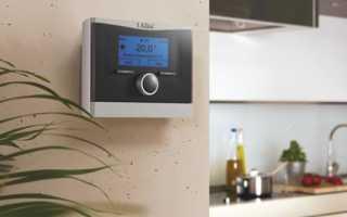 Как выбрать комнатный термостат