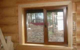Как установить пластиковое окно в деревянный дом самому