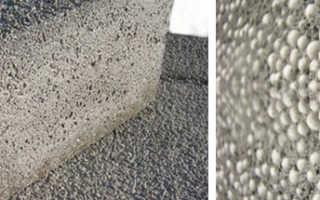 Что такое легкий бетон, его состав