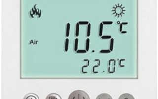 Датчик температуры теплого пола