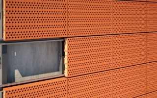 Терракотовые панели для фасадов