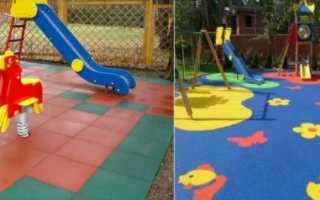 Покрытие для спортивных и детских площадок