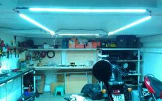 Освещение в гараже светодиодное, автономное, ламповое