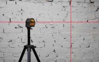 Как работать с лазерным уровнем