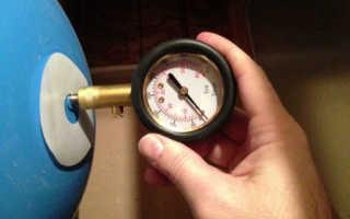 Как отрегулировать давление в гидроаккумуляторе