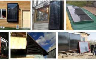 Как сделать воздушный солнечный коллектор