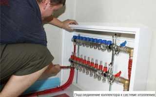 Подключение теплого пола к системе отопления в квартире