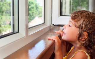 Замки на окна от детей