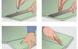 Чем и как резать гипсокартон