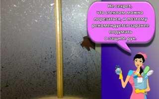 Меняем разбитое стекло в межкомнатной двери