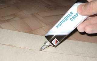 Холодная сварка для линолеума: инструкция как пользоваться