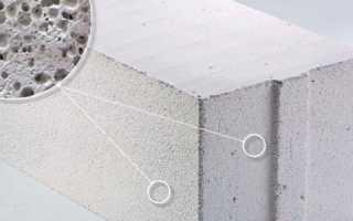 Что такое силикатный бетон, его особенности