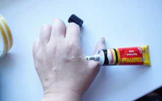Чем оттереть супер-клей с пальцев