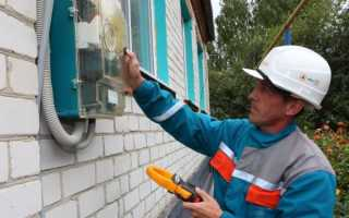Как установить электросчетчик в частном доме