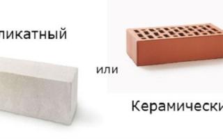 Силикатный или керамический кирпич лучше